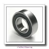 7003CD/P4A Super-precision Bearing Size 17x35x10 mm Angular Contact Ball Bearing 7003 CD/P4A