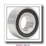 20 mm x 52 mm x 21 mm  NUP 2304 ET Cylindrical roller bearing NSK NUP2304 ET Bearing Size 20x52x21