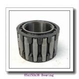 85x150x36 Spherical roller bearings 22217CCK/W33 153517