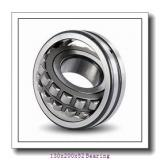 Chinese wholesale Spherical Roller Bearing 23026 with OEM Service