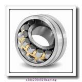 Nachi 130KBD030 Double row taper roller bearings 130KBD030 Bearing size 130x200x52