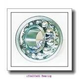 23026 CA Bearing Sizes 130x200x52 mm Spherical roller bearing 23026CA