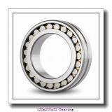 K O Y O high speed roller bearing 23026CC/W33 Size 130X200X52