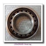 cylindrical roller bearing NF 326 NF326