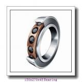 NU 230 ECM * bearings size 150x270x45 mm cylindrical roller bearing NU 230 ECM NU230ECM