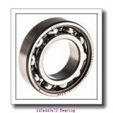 NJ248MA Cylindrical Roller Bearing NJ 248 MA NJ248 240x440x72 mm