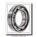 240x440x72 mm truck parts cylindrical roller bearing NUP 248E NUP248E